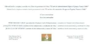 Presentació llibre @ PALAU MACAYA | Barcelona | Catalunya | Espanya